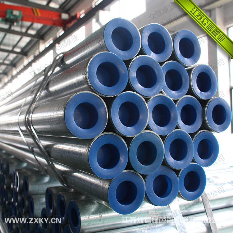 增强不锈钢管_750.jpg