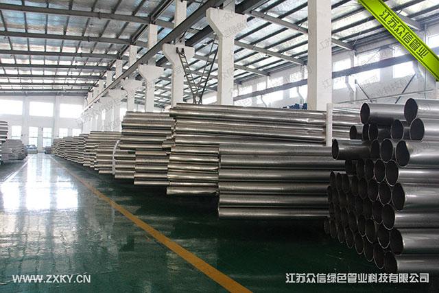 304不锈钢原料衬管