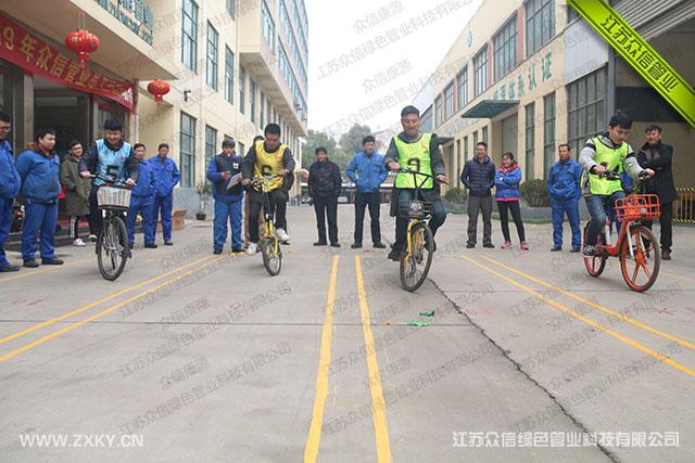 文体活动--自行车慢骑