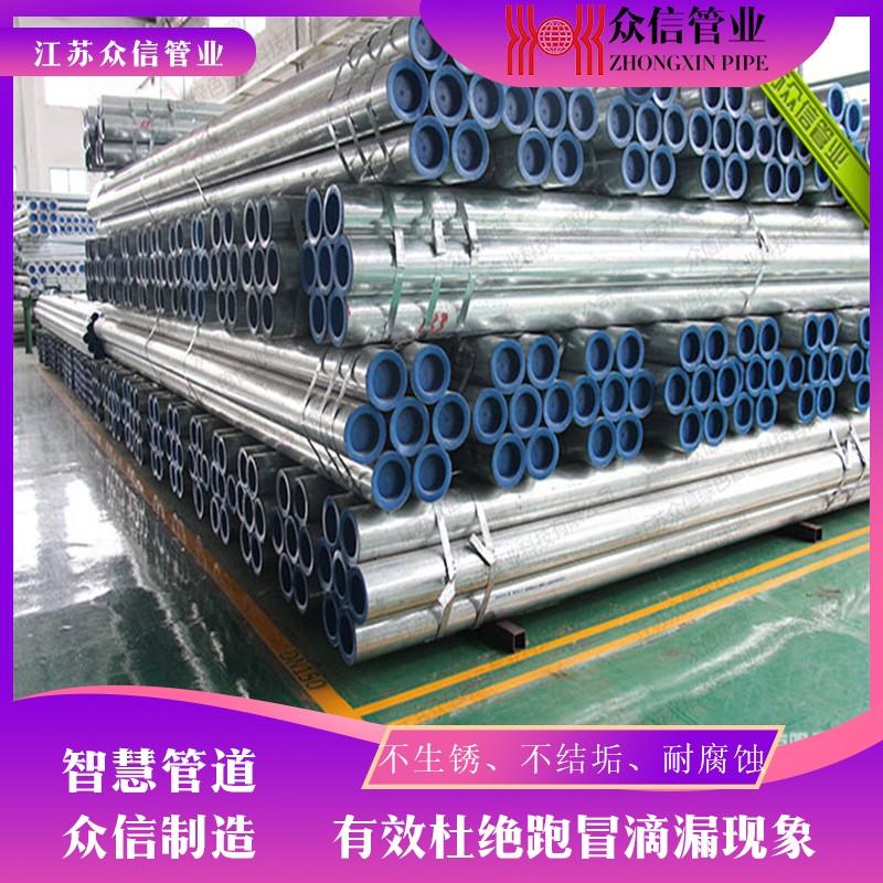 镀锌管增强不锈钢管