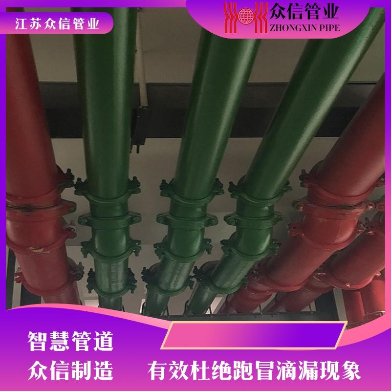 内衬不锈钢管道连接