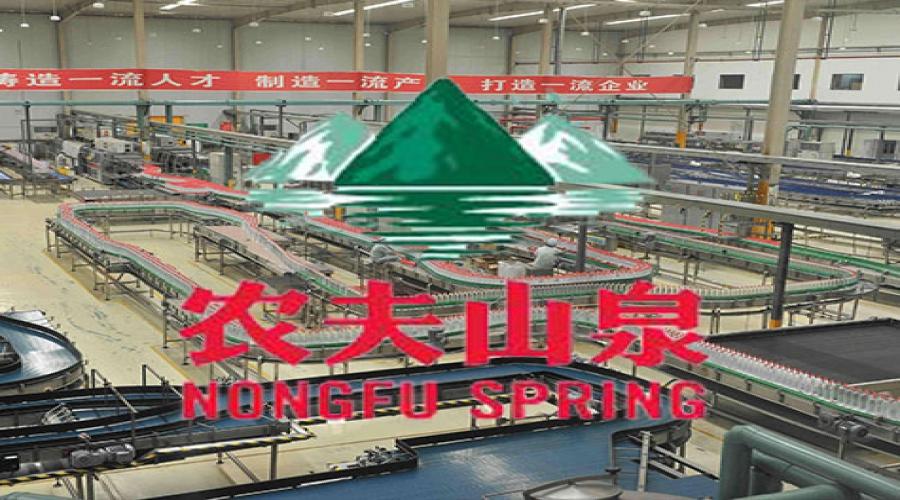 农夫山泉陕西太白山饮料有限公司