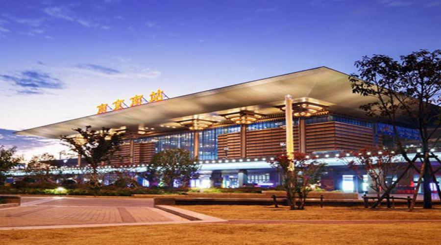 南京高铁南站项目工程